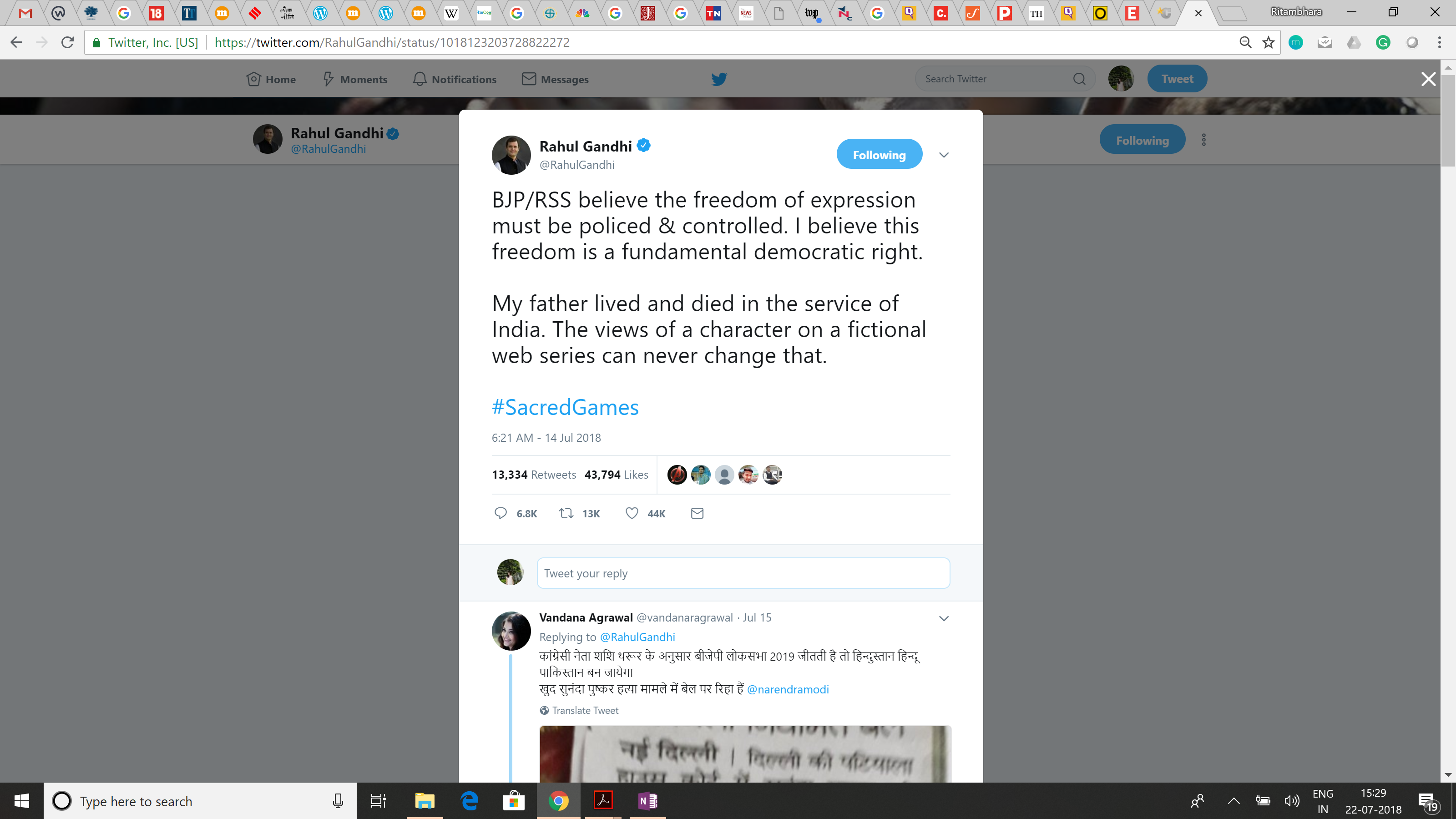 Rahul Gandhi's tweet on Sacred Games